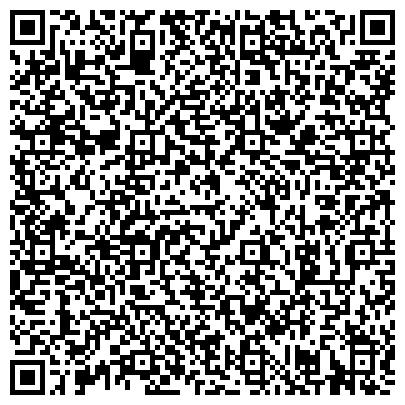 QR-код с контактной информацией организации Пейнтбольный клуб Куликовская битва, ТОО