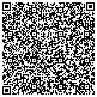 QR-код с контактной информацией организации Гостиничный комплекс Park Hotel, ТОО