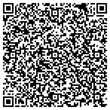QR-код с контактной информацией организации Orange Group (Орандж Групп), ТОО