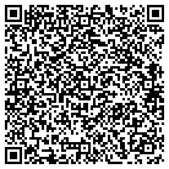 QR-код с контактной информацией организации Winner club, ЧП