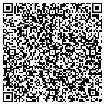 QR-код с контактной информацией организации Z-Club (Зет-Клаб), ТОО