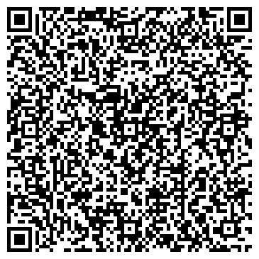 QR-код с контактной информацией организации Саланг, ТОО
