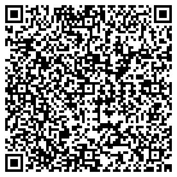 QR-код с контактной информацией организации Шаробан, ТОО