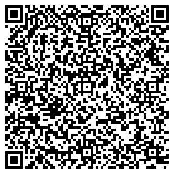 QR-код с контактной информацией организации Тан Шолпан, ТОО