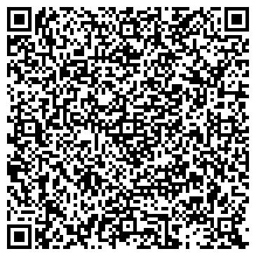 QR-код с контактной информацией организации Leader Sport, ТОО