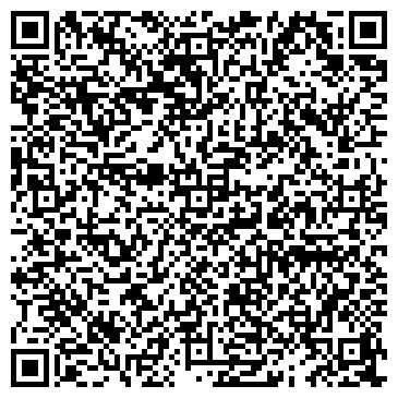 QR-код с контактной информацией организации Алтын - Адам, ТОО