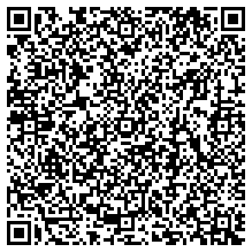 QR-код с контактной информацией организации Авиценна, центр персонального развития