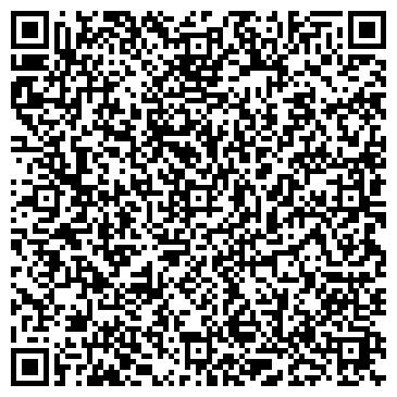QR-код с контактной информацией организации Фитнес-центр Тас Так, ТОО