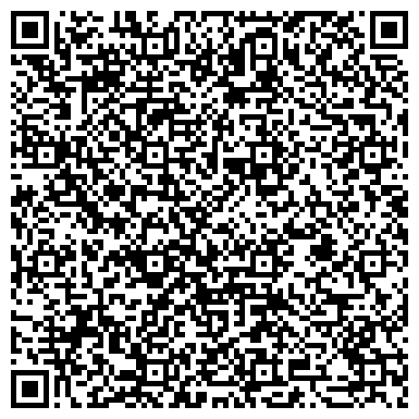 QR-код с контактной информацией организации Отель-санаторий Altyn Kargaly, ТОО