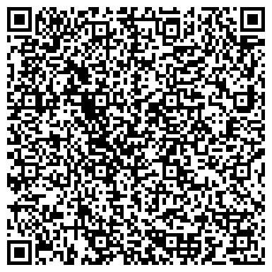 QR-код с контактной информацией организации RTS Auto (РТС Авто), ТОО автошкола