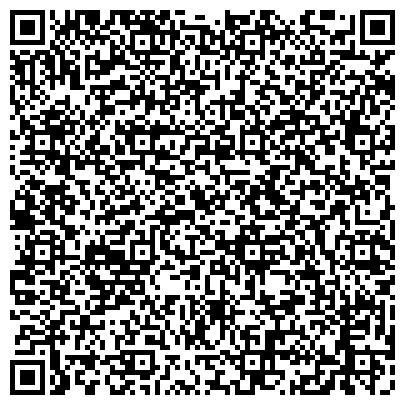 QR-код с контактной информацией организации West Gym, ТОО