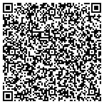 QR-код с контактной информацией организации BEIS CLUB( Бейс Клуб), ТОО