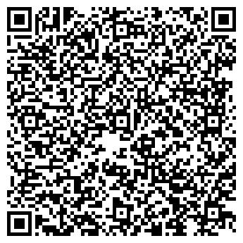 QR-код с контактной информацией организации Ренессанс, ТОО