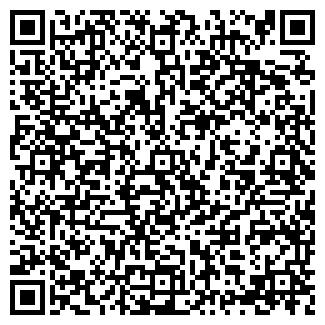 QR-код с контактной информацией организации Ex O Pool (Экс О Пул), ТОО