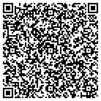 QR-код с контактной информацией организации NET-company ONE, ТОО