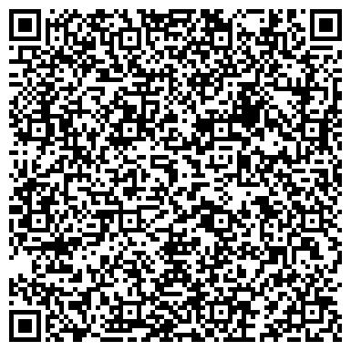 QR-код с контактной информацией организации Военно спортивный клуб Мереке.