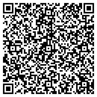 QR-код с контактной информацией организации Fitnation, ТОО