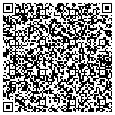 QR-код с контактной информацией организации Тау Отау Комплекс отдыха, ИП