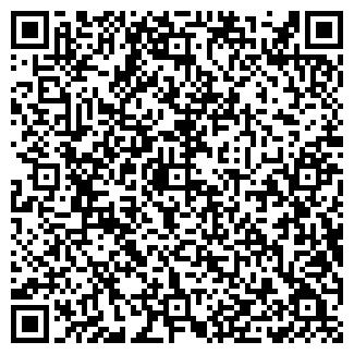 QR-код с контактной информацией организации Каравелла, ТОО