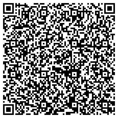 QR-код с контактной информацией организации Баганашил Спортивно-развлекательный комплекс МАК, ТОО