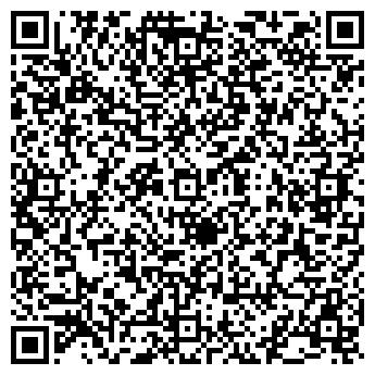 QR-код с контактной информацией организации Most Club, Компания