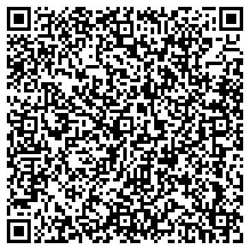 QR-код с контактной информацией организации Амур-автопроффи, ТОО автошкола