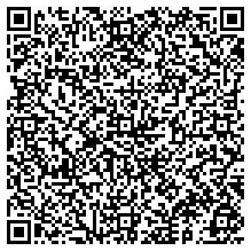 QR-код с контактной информацией организации Life in Dance студия танца, ТОО