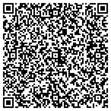 QR-код с контактной информацией организации Golden Риф, ТОО
