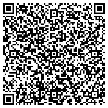QR-код с контактной информацией организации Fortune (Фортун), ТОО