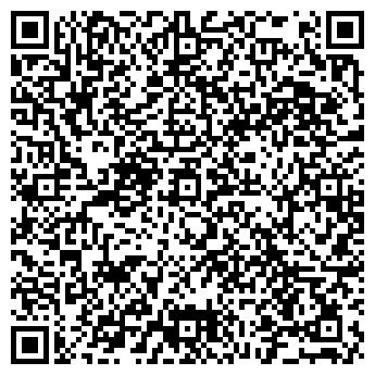 QR-код с контактной информацией организации Априори, СК