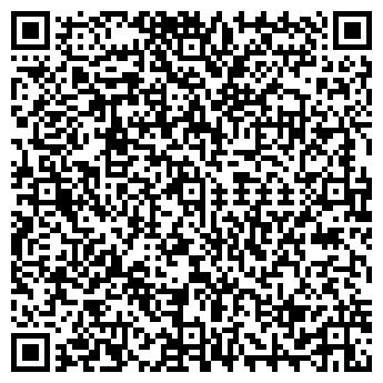 QR-код с контактной информацией организации Аква Клуб, ИП