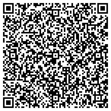 QR-код с контактной информацией организации Capitolium (Капитолиум), ТОО