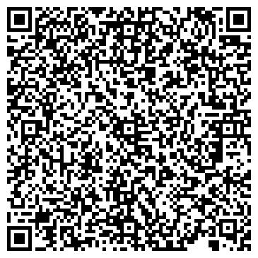 QR-код с контактной информацией организации Нептун ФОК, ТОО
