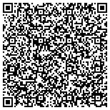 QR-код с контактной информацией организации Kaz-kor auto best (Каз-кор авто бест) (автошкола), ТОО