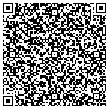 QR-код с контактной информацией организации Пейнтбольный клуб САРБАЗ, АО