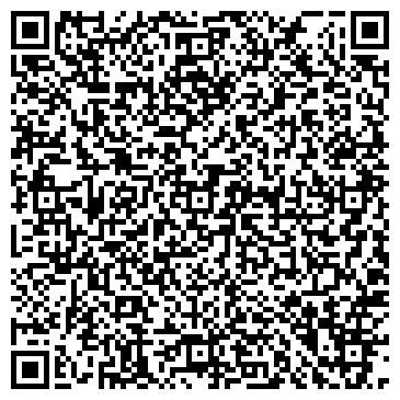 QR-код с контактной информацией организации Атака, бильярдный клуб, ТОО