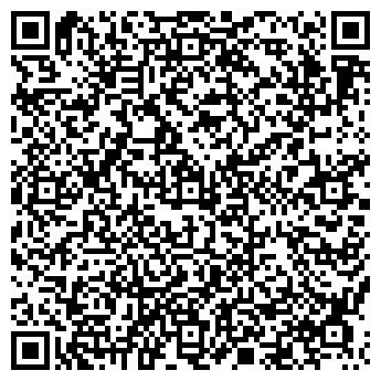 QR-код с контактной информацией организации Берлин, АО Отель
