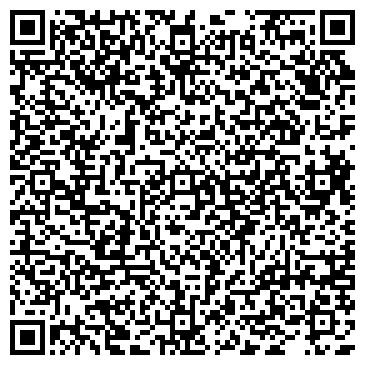 QR-код с контактной информацией организации Сrystal (Кристал) Бильярдный клуб, ИП