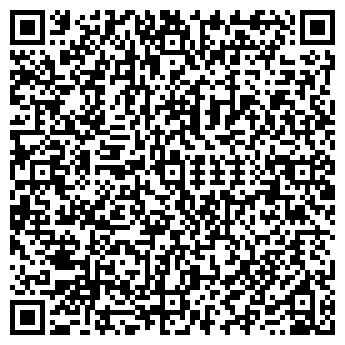 QR-код с контактной информацией организации Гарри Акопова, ИП