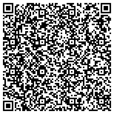 QR-код с контактной информацией организации Atlantic City Club (Атлантик Сити Клуб), ТОО