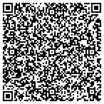 QR-код с контактной информацией организации Пейнтбол Атырау, ИП