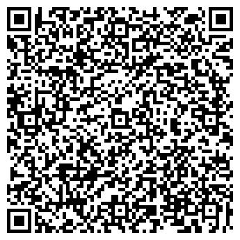 QR-код с контактной информацией организации Doff (Доф), ТОО