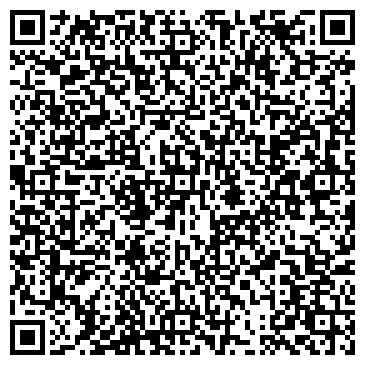 QR-код с контактной информацией организации ALADIN Trans (АЛАДИН Транс), ТОО
