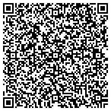 QR-код с контактной информацией организации Kadam Trade (Кадам Трад),ТОО