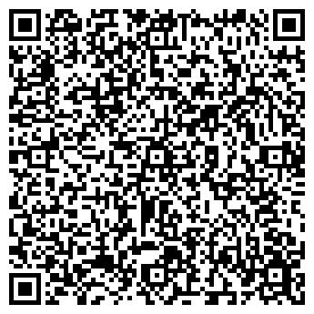 QR-код с контактной информацией организации Nurtau (Нуртау), ТОО