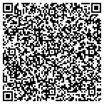 QR-код с контактной информацией организации VIP-сауна Белуга, ТОО