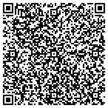 QR-код с контактной информацией организации Кактус плюс, ТОО