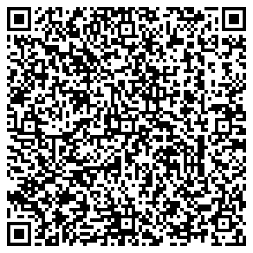 QR-код с контактной информацией организации Ресторан Portofino (Портофино), ТОО