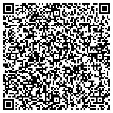 QR-код с контактной информацией организации Баркытбел центр семейного отдыха, ТОО