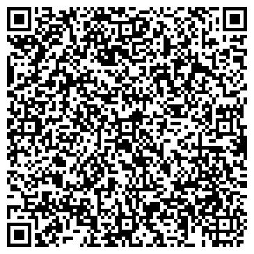 QR-код с контактной информацией организации Лайн брю ресторан, ТОО
